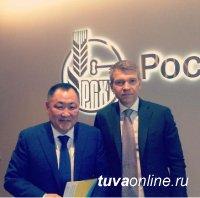Власти Тувы предложили Россельхозбанку совместный проект – льготы по лизингу техники для сельского бизнеса
