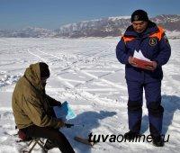 Тува: рыбачить на льду Саяно-Шушенского водохранилища небезопасно