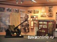 Музеям Республики Тыва предложили участвовать в конкурсе экскурсий о Великой Отечественной