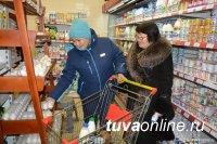 """Тува: Участницы проекта """"Светофор питания"""" похудели на от 3 до 11 кг. Путь к долголетию оказался незатратным"""