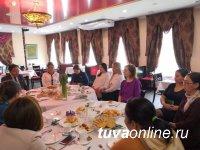 В ходе бизнес-завтрака женщины-предприниматели Тувы обменялись опытом
