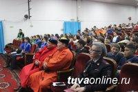 В Туве стартовал первый этап Всероссийской акции «Сообщи, где торгуют смертью»