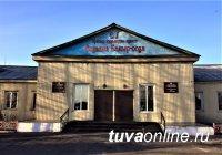 Город Кызыл и поселки Каа-Хем и Хову-Аксы подали заявки на оборудование современных кинозалов