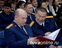 Следственный комитет Тувы рассказал об итогах работы в 2018 году журналистам
