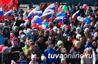 """В Туве отметили 5-летнюю годовщину """"Крымской весны"""""""