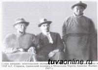 Именем одного из первых государственных деятелей ТНР, репрессированного Ананды Хертека названа улица в Тээли (Тува)