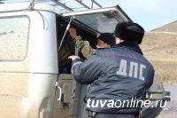 Инспекторы ДПС в Кызылском кожууне пресекли перевозку ценных видов рыб - тайменя и ленков
