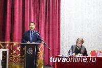 В Кызыле пройдет Совет директоров Домов культуры