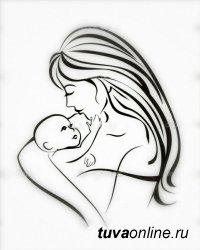 В Кызыле определят лучших автора и исполнителя посвящения Маме