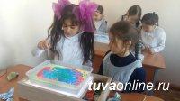 Детский университет ТувГУ провел день открытых дверей для школьников