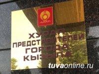 Избирателей Мугурского округа города Кызыла 26 марта приглашает на прием депутат горхурала