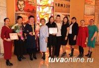 Работники культуры Тувы отметили свой профессиональный праздник концертом и вручением наград