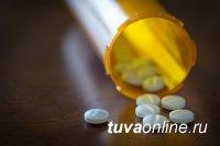 В селе Тоора-Хем (Тува) малолетние дети отравились таблетками, приняв их за витамины