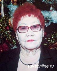 Ушла из жизни Народный врач Тувы Лидия Монгушевна Кок-оол