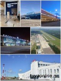 «Сибирское соглашение» планирует восстановить авиационную маршрутную сеть Сибири