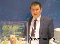 На Красноярском экономическом форуме представлены проекты ТувГУ