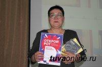 В Туве впервые прошел чемпионат выразительного чтения «Открой рот».
