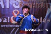 Хөөмейжи Ренат Чурукай завоевал Гран-при Международного фестиваля-конкурса в Казахстане и представит Россию в Италии