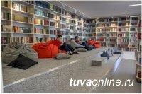 Село Теве-Хая вошло в число 110 российских сел и получит 5 млн. руб. на создание модельной библиотеки