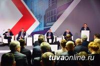 Глава Тувы предложил проводить Красноярский (Сибирский) экономический форум в разных городах Сибири