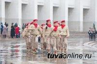 Кадеты кызылской школы № 1 (класс МЧС, Тува) заняли общекомандное 1-е место во Всероссийском смотре строя и песни
