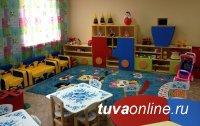 К 7 детским садам Кызыла сделают пристройки для ясельных групп