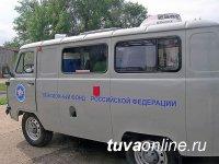 Передвижной офис Пенсионного фонда Тувы в апреле выедет в Бай-Тайгинский и Дзун-Хемчикский кожууны