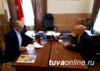 Торгово-промышленные палаты Москвы и Республики Тыва будут взаимодействовать