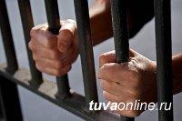Житель Тувы забрал у родственницы в счет долга автомобиль и попал под следствие