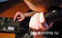 """10-летний мальчик """"пошутил"""" о заложенной бомбе в столовой Кызыл-Мажалыка (Тува)"""