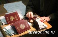 В Кызылском районе сотрудниками полиции проводится проверка по факту обнаружения признаков подделки штампов в паспорте