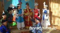 В Туве утверждена примерная образовательная программа для развития тувинского (родного) языка в детсадах