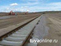 Эксперты о железной дороге: глава Тувы последовательно и логично выстроил свою позицию