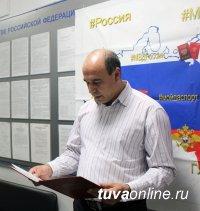 В Туве четверо граждан  Армении, Узбекистана, Кыргызстана и Украины приняли присягу гражданина России