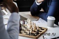 В Кызыле проходит личное первенство Республики Тыва по шахматам «Культура + Шахматы»
