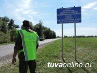 Пограничники задержали в Монгун-Тайге иностранца, не оформившего пропуск в пограничную зону