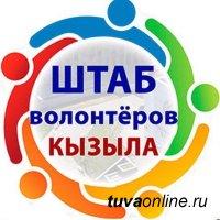 В Кызыле накануне Первомая пройдет Спартакиада волонтерских организаций