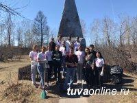"""Туран: """"Добрые сердца Тувы"""" убрали от мусора территорию парка, прилегающую к памятнику Красным партизанам"""