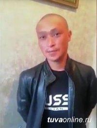 В Туве поймали шестерых из девяти сбежавших из изолятора задержанных