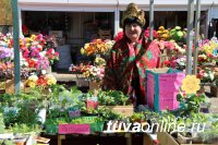 В Кызыле 1 и 9 мая пройдет сельхозярмарка