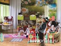 Дошколята Кызыла в Год театра соревнуются в театральном мастерстве