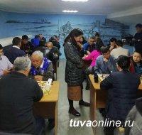 В Кызыле проведен Чемпионат Тувы по шахматам среди учителей игры в шахматы