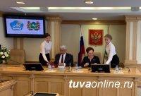 Парламенты Тувы и Томской области договорились о межпарламентском сотрудничестве