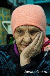 Фронтовичка баба Лиза из Сарыг-Сепа