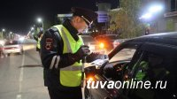 В Туве сотрудники ГИБДД задержали три автомашины, находившиеся в федеральном розыске