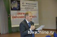 Международная конференция «Логистика — Евразийский мост» 27 апреля пройдет в Туве