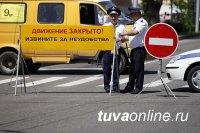 Мэрия Кызыла сообщает о временном перекрытии центральных улиц в связи с репетициями Парада Победы