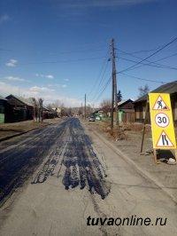 В Кызыле начат ремонт трех улиц - Горная, Чургуй-оола, Мостовая