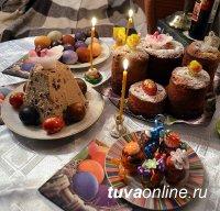 КрасноярскСтат подсчитал стоимость Пасхального стола в Туве, Красноярском крае и Хакасии