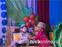 ГОД ТЕАТРА: Детский сад № 25 Кызыла завоевал Гран-При городского театрального конкурса среди детских садов